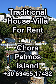 Traditional House-Villa for rent per day all year Chora Patmos Island